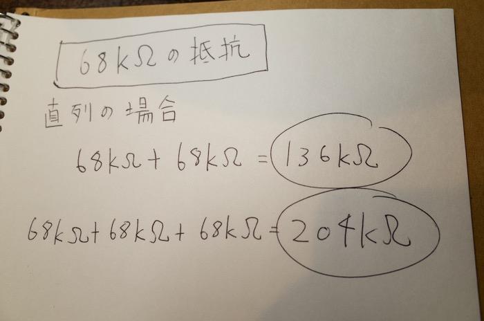 f:id:takayukimiki:20161007154153j:plain