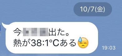 f:id:takayukimiki:20161011212634j:plain