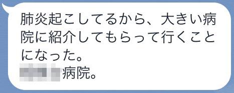 f:id:takayukimiki:20161011212707j:plain