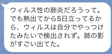 f:id:takayukimiki:20161011212805j:plain
