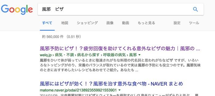 f:id:takayukimiki:20161012171001j:plain