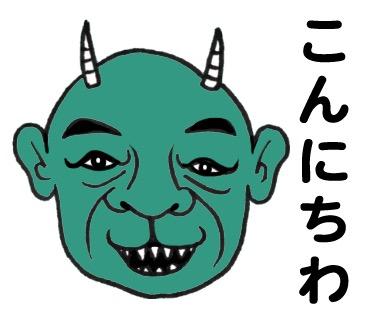 f:id:takayukimiki:20161025194759j:plain