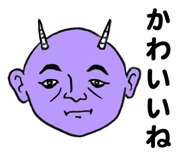 f:id:takayukimiki:20161025194804j:plain