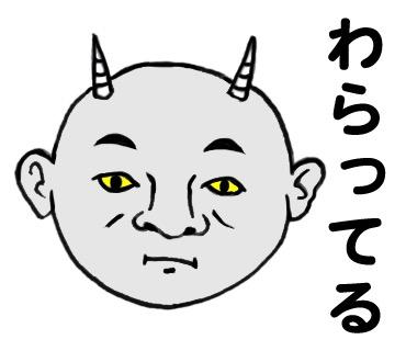 f:id:takayukimiki:20161025194810j:plain