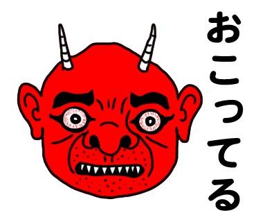f:id:takayukimiki:20161025194818j:plain