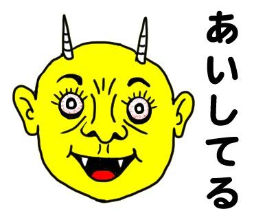 f:id:takayukimiki:20161025194825j:plain