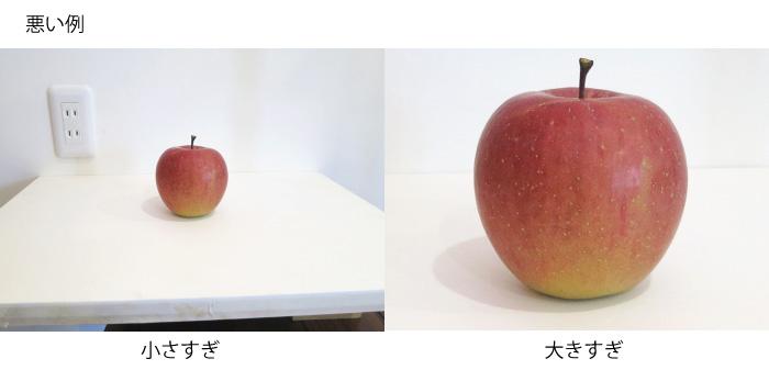 f:id:takayukimiki:20161026090847j:plain