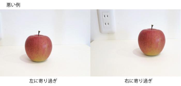 f:id:takayukimiki:20161026090958j:plain
