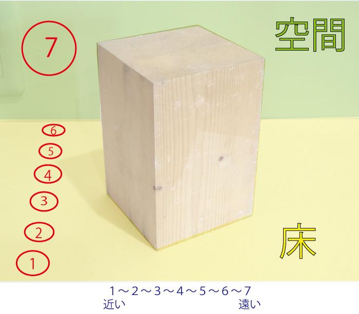 f:id:takayukimiki:20161026102604j:plain
