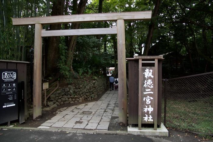 f:id:takayukimiki:20161031181440j:plain