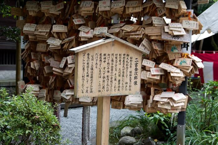 f:id:takayukimiki:20161031192516j:plain
