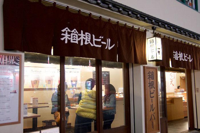 f:id:takayukimiki:20161031202744j:plain