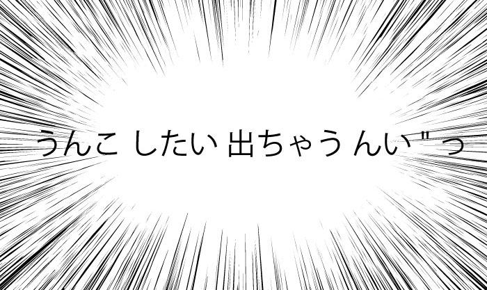 f:id:takayukimiki:20161104131749j:plain