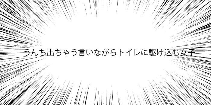 f:id:takayukimiki:20161104131755j:plain