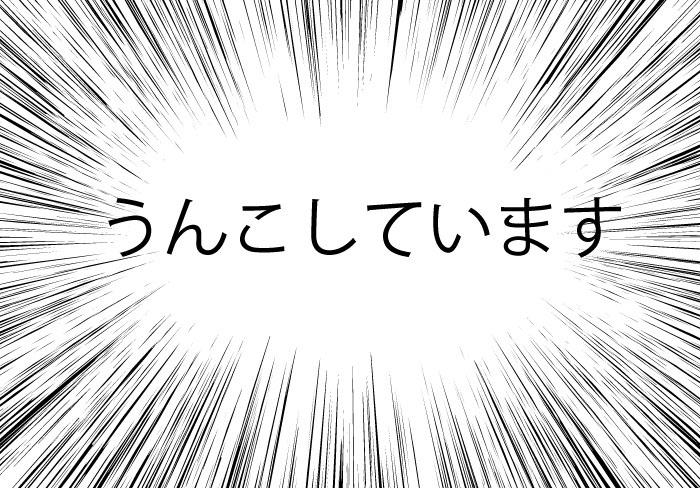 f:id:takayukimiki:20161104131818j:plain