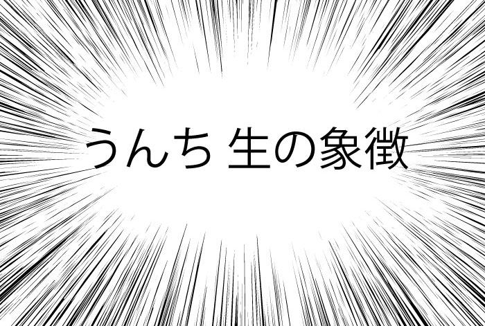 f:id:takayukimiki:20161104131846j:plain