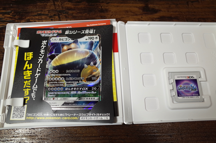 f:id:takayukimiki:20161118165738j:plain