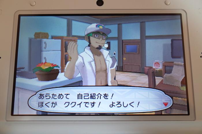 f:id:takayukimiki:20161118171058j:plain