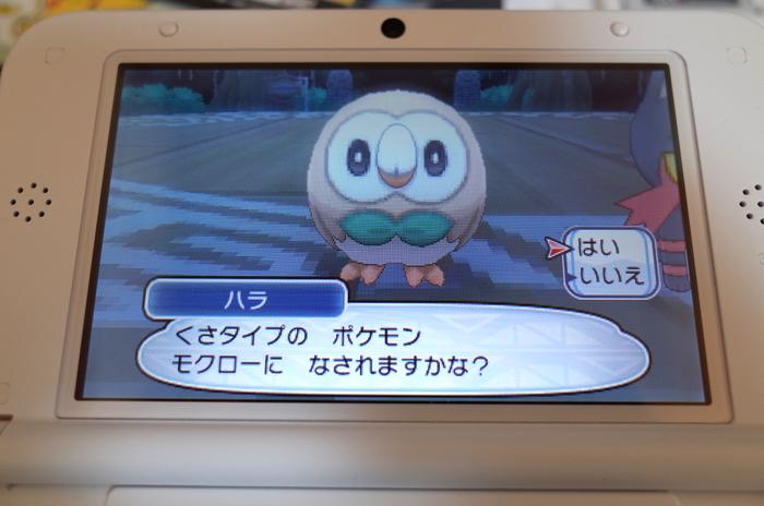 f:id:takayukimiki:20161118171837j:plain