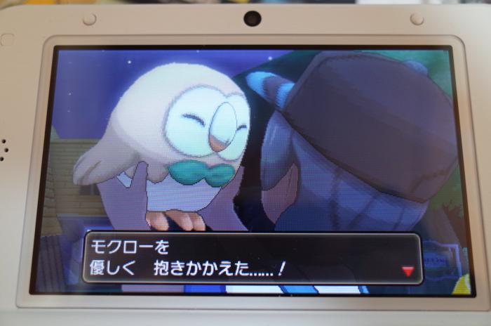 f:id:takayukimiki:20161122100127j:plain