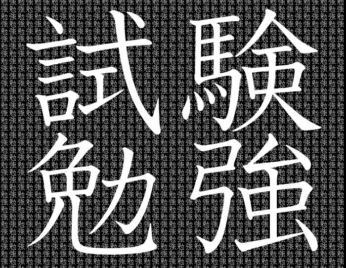 f:id:takayukimiki:20161122171051j:plain