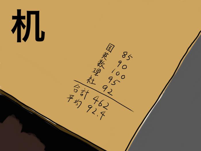 f:id:takayukimiki:20161122171203j:plain