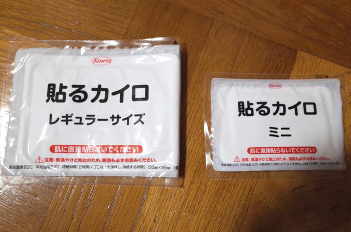 f:id:takayukimiki:20161124131457j:plain