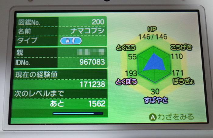 f:id:takayukimiki:20161128160228j:plain