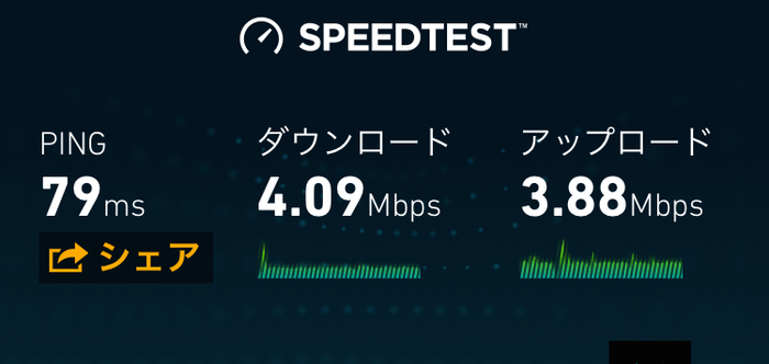f:id:takayukimiki:20161208162623j:plain