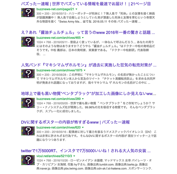 f:id:takayukimiki:20161209150419j:plain