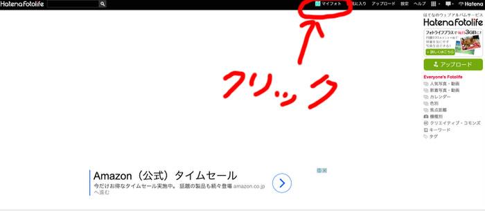 f:id:takayukimiki:20161209152849j:plain