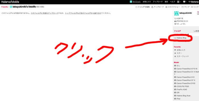 f:id:takayukimiki:20161209153013j:plain