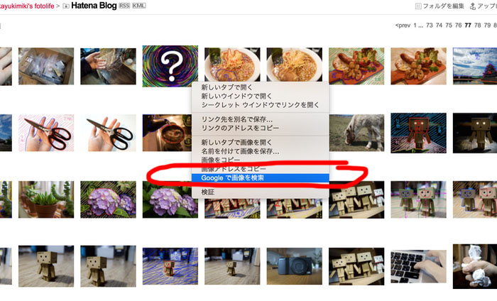f:id:takayukimiki:20161209153553j:plain