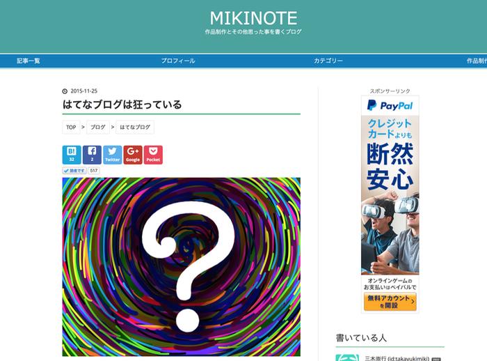 f:id:takayukimiki:20161209153937j:plain