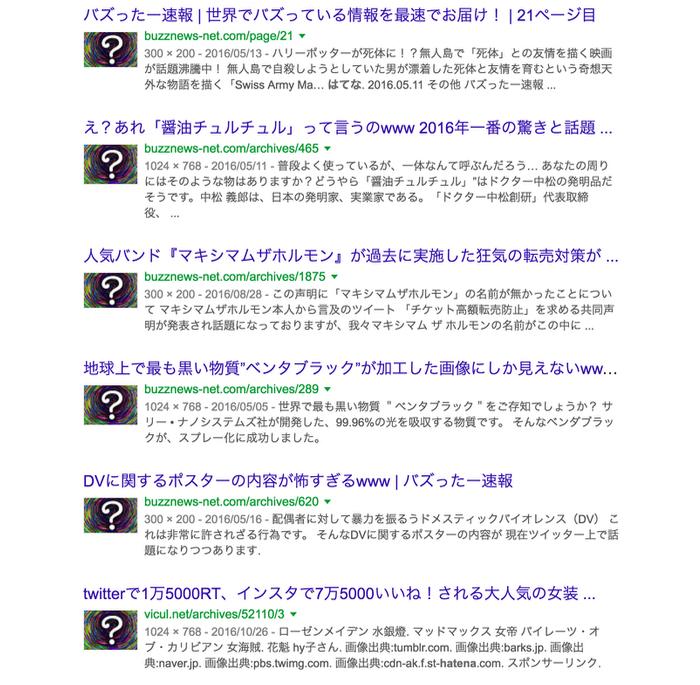 f:id:takayukimiki:20161209154131j:plain