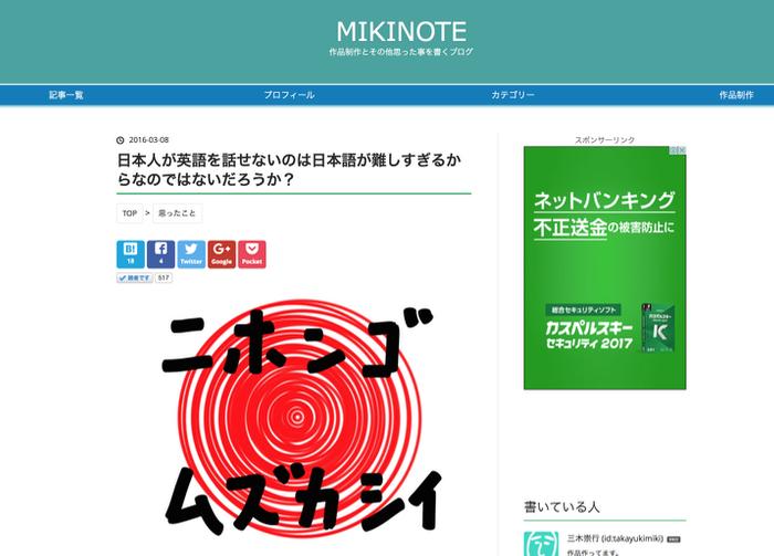 f:id:takayukimiki:20161209154401j:plain