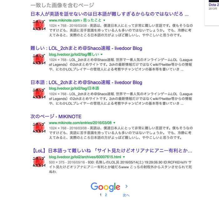 f:id:takayukimiki:20161209154510j:plain