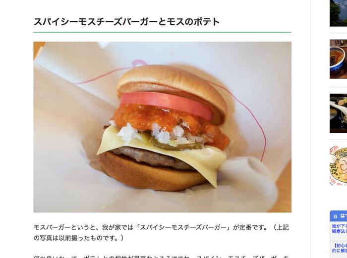 f:id:takayukimiki:20161209154538j:plain