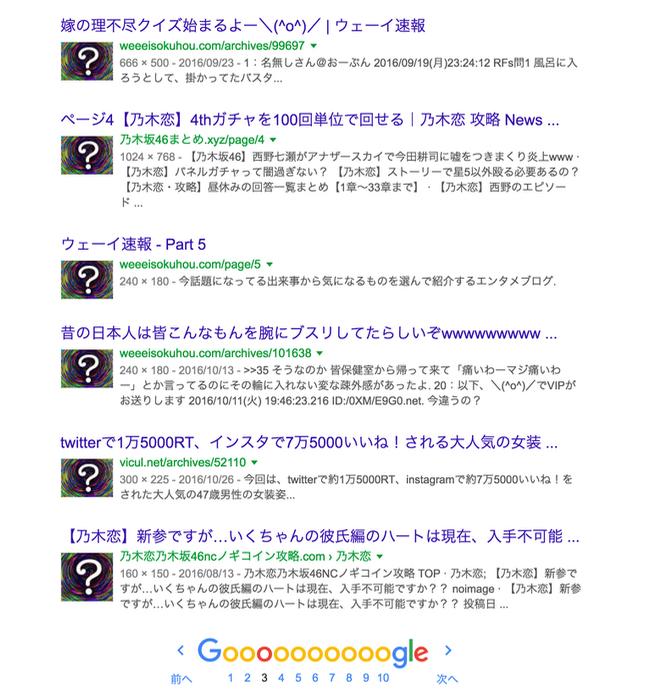 f:id:takayukimiki:20161209163353j:plain