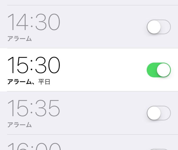 f:id:takayukimiki:20161213135616j:plain