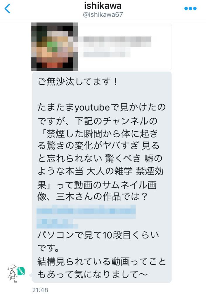 f:id:takayukimiki:20161218083306j:plain