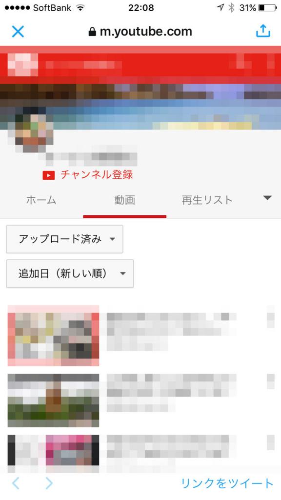 f:id:takayukimiki:20161218083323j:plain