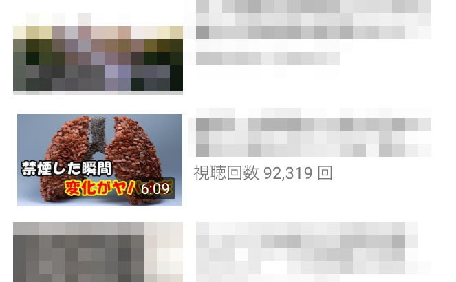 f:id:takayukimiki:20161218083344j:plain