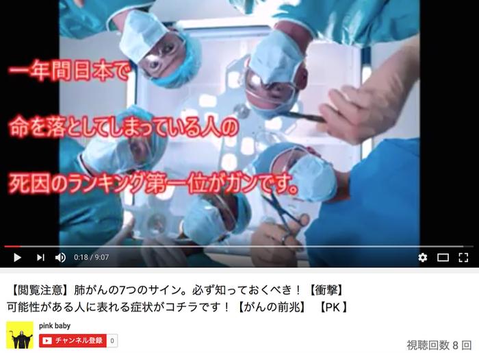 f:id:takayukimiki:20161220144334j:plain