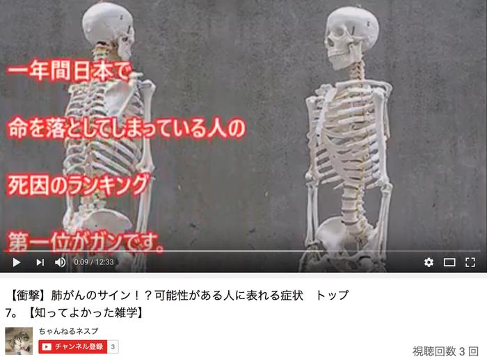 f:id:takayukimiki:20161220144347j:plain