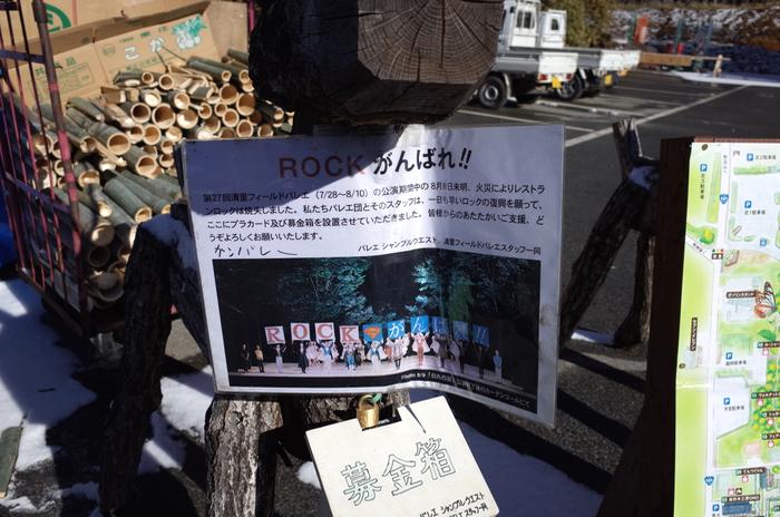 f:id:takayukimiki:20170104142937j:plain