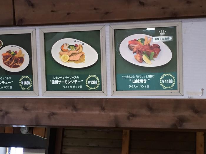 f:id:takayukimiki:20170105171619j:plain