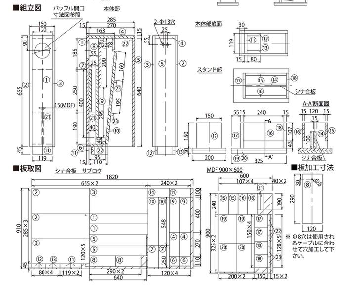 f:id:takayukimiki:20170107174626j:plain