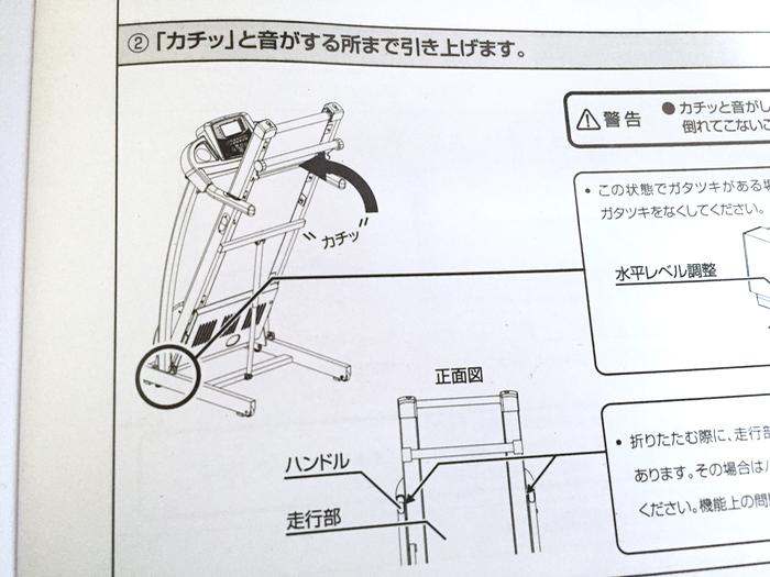 f:id:takayukimiki:20170109204216j:plain