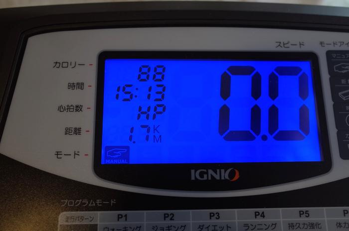 f:id:takayukimiki:20170109204644j:plain